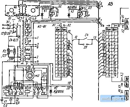 схему подключения сигнализации на авто aps 25pro саманд