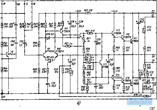 Магнитофон орбита схема