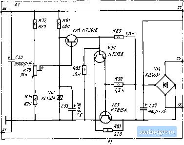 принципиальная электрическая схема сплит системы